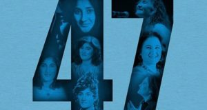 Sabahat Akkiraz Ve Dostları – 47 / Sony Müzik