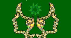 Özgür Aydın – Mystic Blues / On Air Müzik